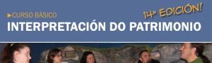 Curso Online Básico de Interpretación do Patrimonio 14 edición CEIDA