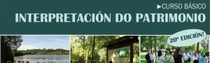 Curso online basico interpretacion patrimonio CEIDA 20 edicion