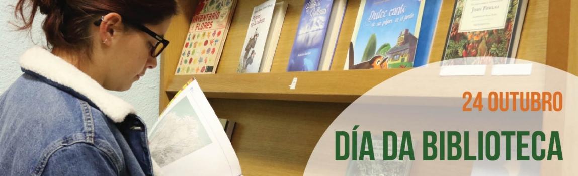 Día de la Biblioteca 2017