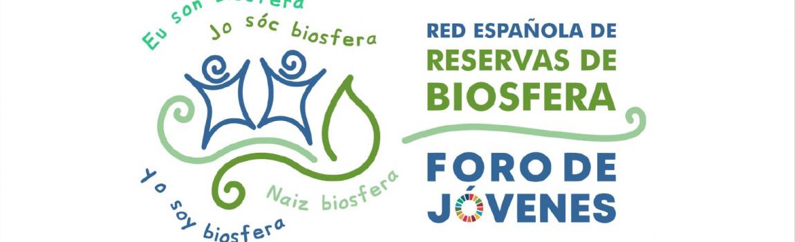 I Foro de Jóvenes en la Rede Española de Reservas de Biosfera